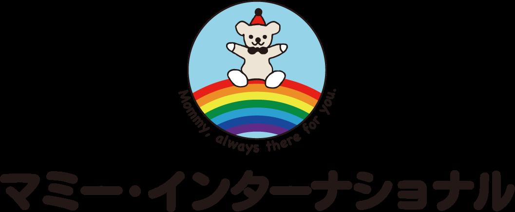 株式会社マミー・インターナショナル