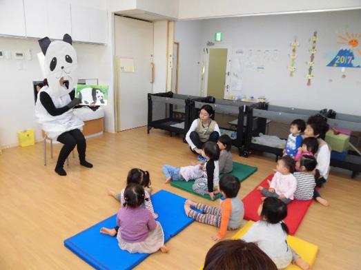 0・1歳児クラス「パンダくん パンダくん なにみているの?」