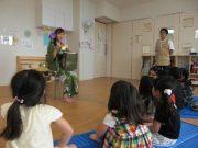 4.5歳児クラス 素話「くずかごおばけ」