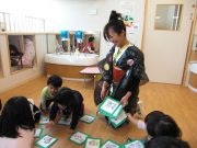 Karuta game with Aya sensei