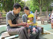 春の親子遠足 (2)
