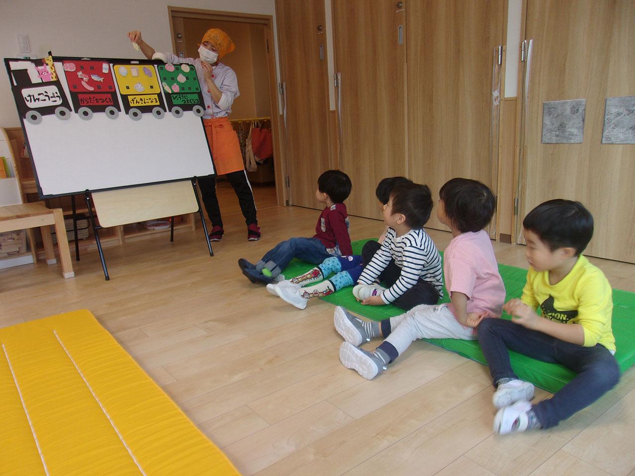 3才児食育プログラム