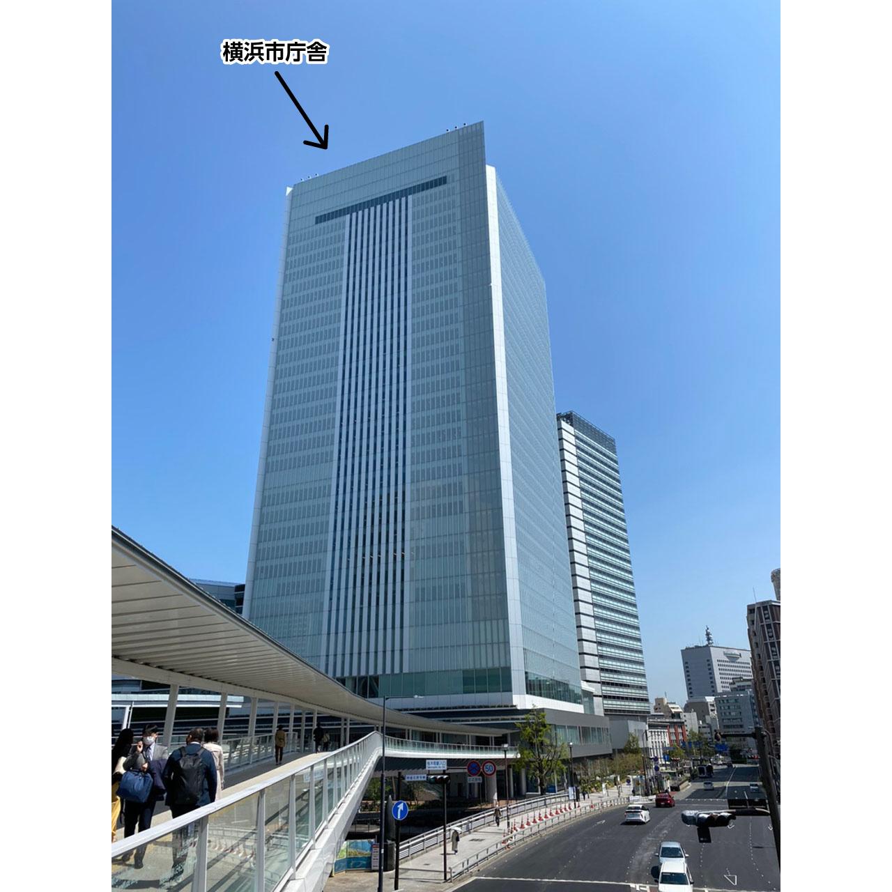 横浜新庁舎